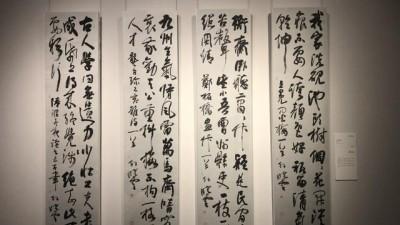 第十二届中国艺术节全国优秀书法篆刻作品展览开幕
