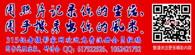 """第31届北京大兴西瓜节开幕 80公斤""""瓜王""""创新纪录"""