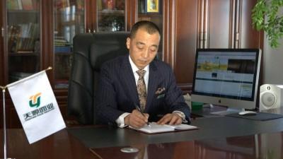 强奸25名初中生,河南一县工商联原副主席昨被执行死刑