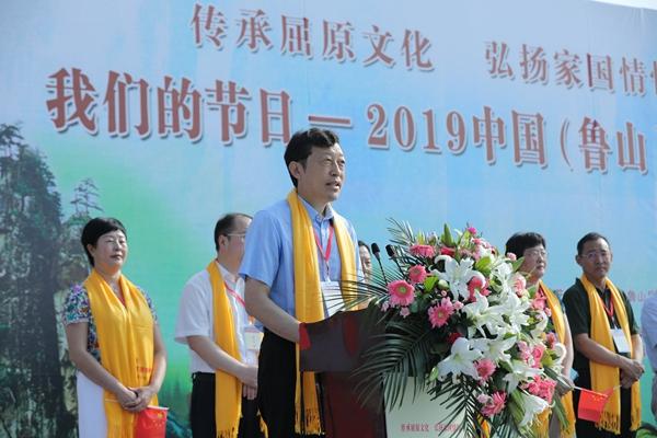 传承屈原文化,弘扬家国情怀--中国屈原文化传承基地授牌仪式在河南鲁山举行