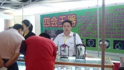 """百万悬赏案主角汤晓东:""""满足三条件就回国"""""""