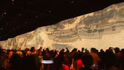 《清明上河图3.0》数码艺术展下月在港举办