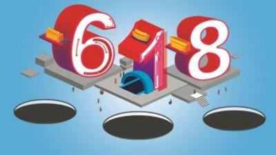 """""""6·18""""年中促销有保障!北京:电商禁用今日特惠"""