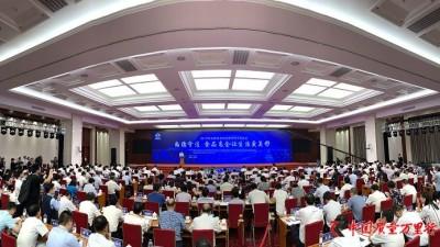 2019年全国食品安全宣传周活动在京启动