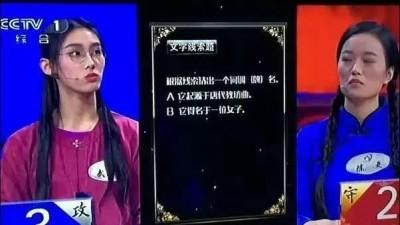 中国诗词大会冠军武亦姝高考613分,将入读清华大学