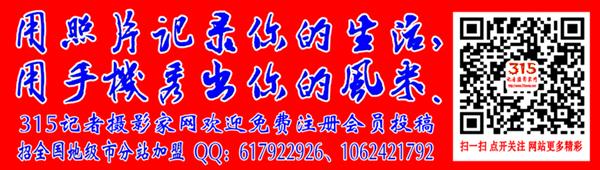 笑琰摄影:新疆温宿铁木尔大峡谷掠影