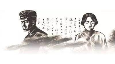 林觉民:你看到这封信时,我已成阴间一鬼