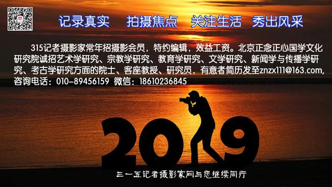 河南鄢陵:打造5G医疗网示范县