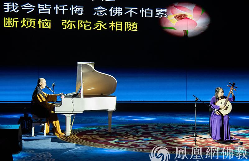 台湾明海法师佛曲音乐会 千人会场座无虚席