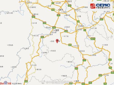 四川宜宾市珙县发生5.6级地震 震源深度8千米
