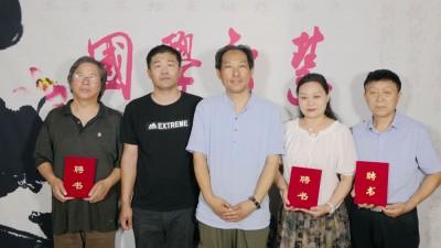 """关于成立""""北京正念正心国学文化研究院郑州书画研究院""""的决定"""