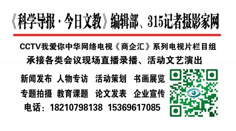 餐厨垃圾处理的好办法暨生态文明中国行
