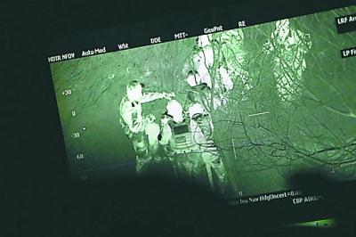 发射一束激光,两百米外能测心跳识身份……靠谱么?
