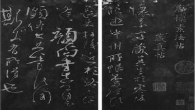 """未来网邀你跟随""""草圣""""怀素放飞书法梦想"""