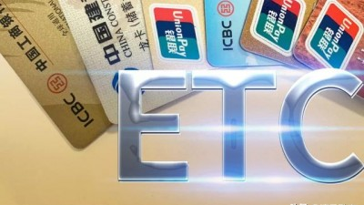 为什么最近各大银行狂推ETC,并且免费安装?