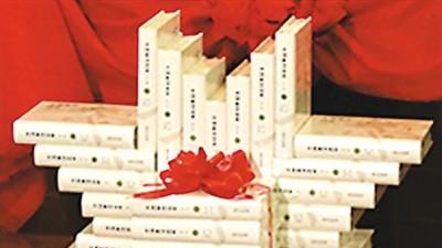 《中国新诗总论》:中国新诗理论之百年风华