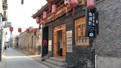摄影界传奇人物王武云和他首创的国内第一家广角摄影主题客栈