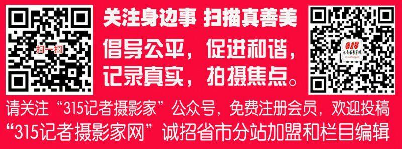 斗鱼主播露脸翻车:前十粉丝一月刷7万 经纪公司运作?