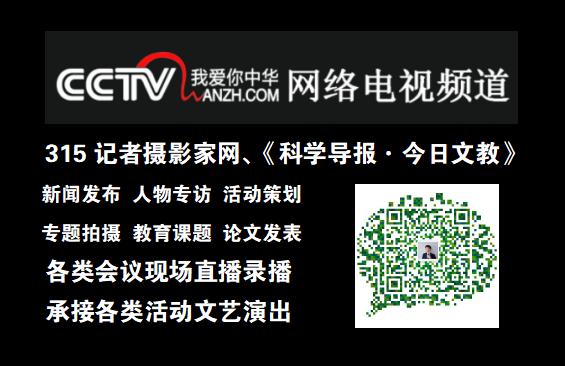 山东诚信示范村居2019中国企业年度诚信单位授牌活动成功举行