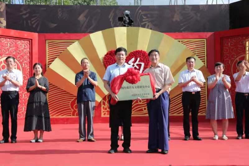 我们的节日—2019中国(鲁山)七夕节活动举行