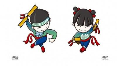 三河市文化旅游产业发展大会将于8月22日开幕:吉祥物和会标正式发布
