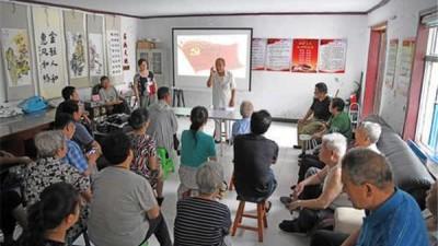 邯郸90岁老党员:一生参加革命、至今初心难忘!