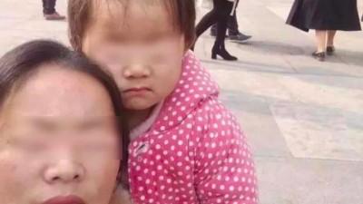 眼癌女童凤雅家属诉陈岚侵权案14日开庭 家人:要当面质问她