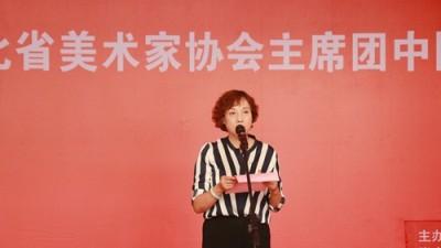 助力冬奥·河北省美术家协会主席团中国画名家邀请展开幕