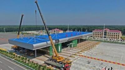 京津冀首个高速公路省界收费站开始拆除改造