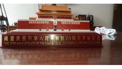 天安门模型——向建国七十周年献礼