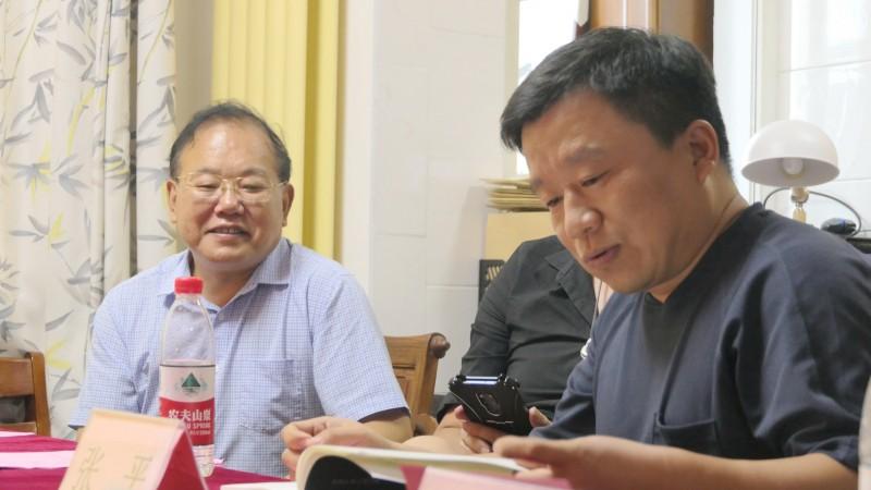 李修平散文集《人生路上》研讨会在京成功举办
