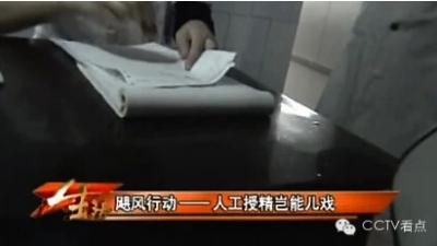 央视人│315记者杨芳:明白我是谁 知道为了谁
