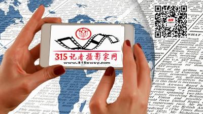 315记者摄影家网会员中心如何投稿