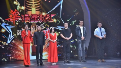 雨霏再次夺得《华娱星歌汇》原创音乐作品大赛周冠军
