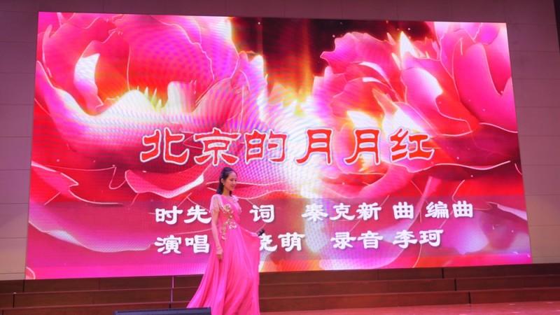 秦克新原创新歌演唱会《祖国万岁》在淄博举行
