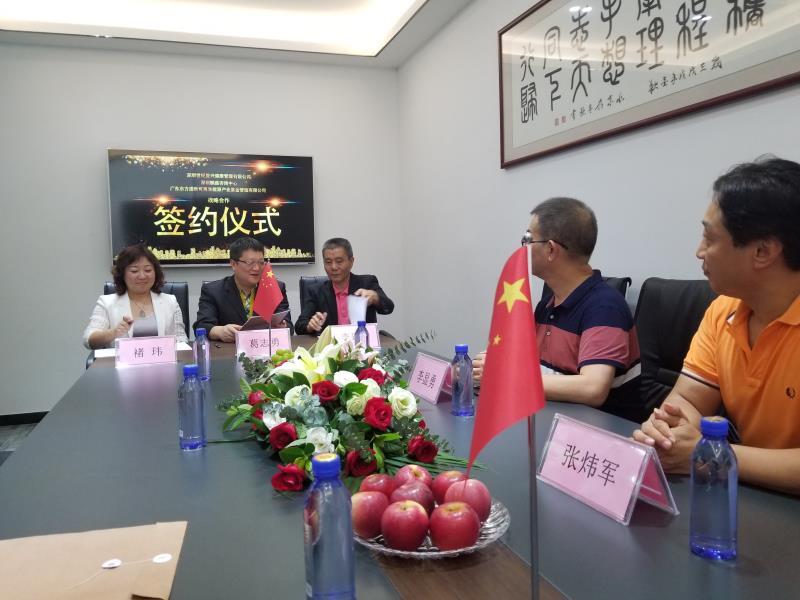 世纪复兴与鹏盛咨询、东方盛世签署战略合作协议