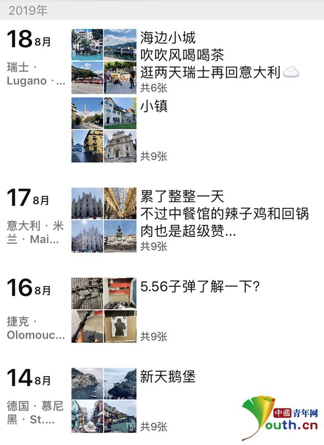 大二男生暑假游历10个国家 带着爱犬骑行13个省份