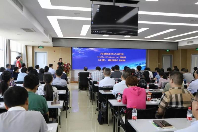 【中丹合作】国际一流实验室——医学检验4.0智能化管理系统在安阳扬帆启航