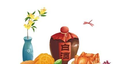 中秋消费市场月饼、白酒、大闸蟹唱主角 跨界合作领风潮