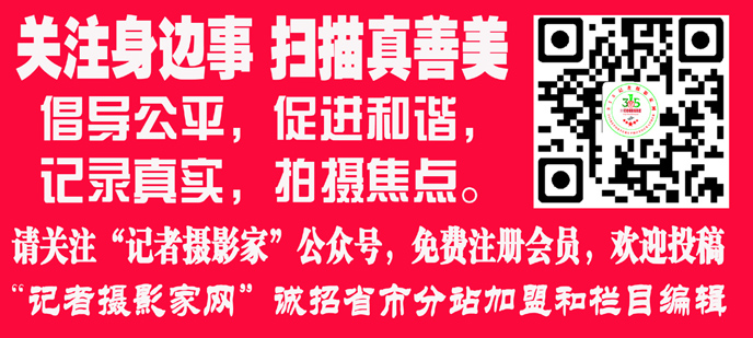 """""""百名摄影师聚焦新中国70年""""精选图片高校巡展在中国人民大学启动"""
