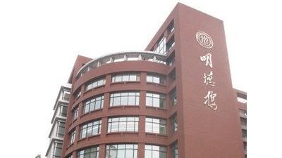 先学先行 为国有企业高质量发展加油助力—:聊城市国有企业北京培训记
