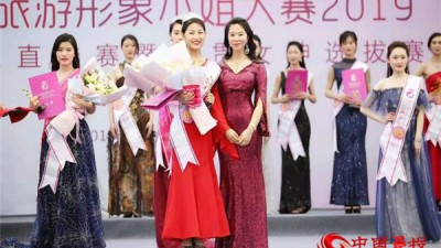 影视联盟常州联盟启动 亚洲旅游形象小姐江苏赛区启动彰显中国多彩活力