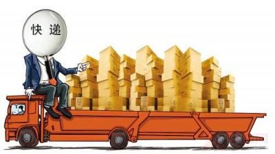无底薪基本已成快递行业标配 拉开收入差距靠揽件