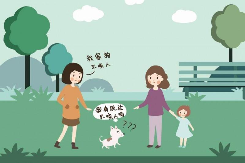 遛狗不拴绳行为很常见 不文明养犬行为怎么管?