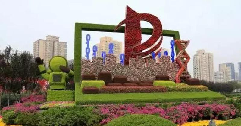 天安门太漂亮了、北京太震撼了
