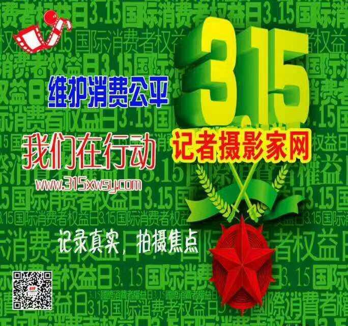 """探访北京首个停车管理指引小区 老旧小区停车靠什么""""指引"""""""
