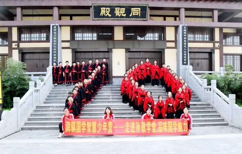中联润智骐航教育组织润骐国学研修体验营,献礼祖国70华诞