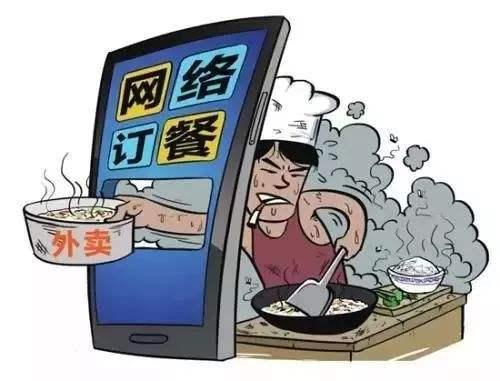近6万家不合格网络餐饮店铺被下线