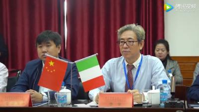 重山国际文化产业园中意专家国际研讨会在淄博召开