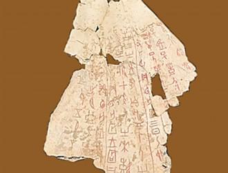 纪念发现甲骨文120周年:绝学未绝 他们会聚安阳
